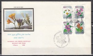 Persia, Scott cat. 2313 A-D. New Years issue. Flowers issue. First day cover.