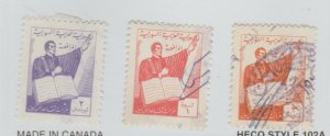 Syria Revenue Fiscal Stamp 12-26a-22 Legal - FREE SHIPPING- @ EC
