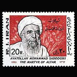 IRAN 1983 - Scott# 2122 Ayatollah Sadooghi Set of 1 NH