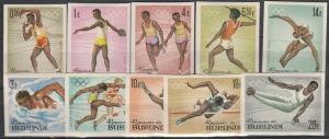 Burundi #101-10 MNH Imperf CV $15.00 (SU6231)