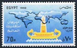 Egypt 1494,MNH.Michel 1218. Alexandria World Festival,1992.Ship.