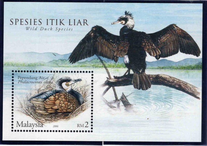 Malaysia Scott 1079  MNH** Bird Souvenir Sheet