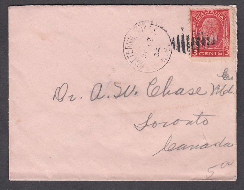 NEW BRUNSWICK TOWN CANCEL COVER BUTTERNUT RIDGE