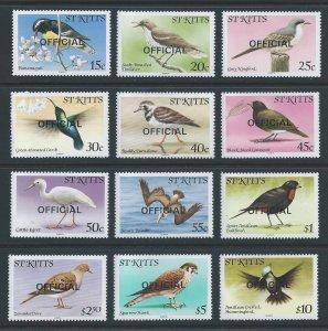 St. Kitts #O11-22 NH Bird Defins Ovptd. Official