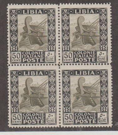 Libya Scott #27 Stamps - Mint NH Block of 4