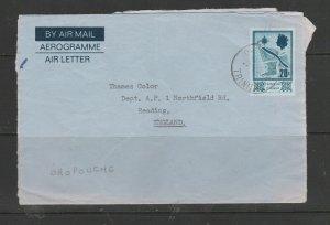 Trinidad & tobago 1972 20c Airletter to UK, Used OROPOUCHE