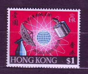 J23675 JLstamps 1969 hong kong set of 1 mnh #252 globe/radar