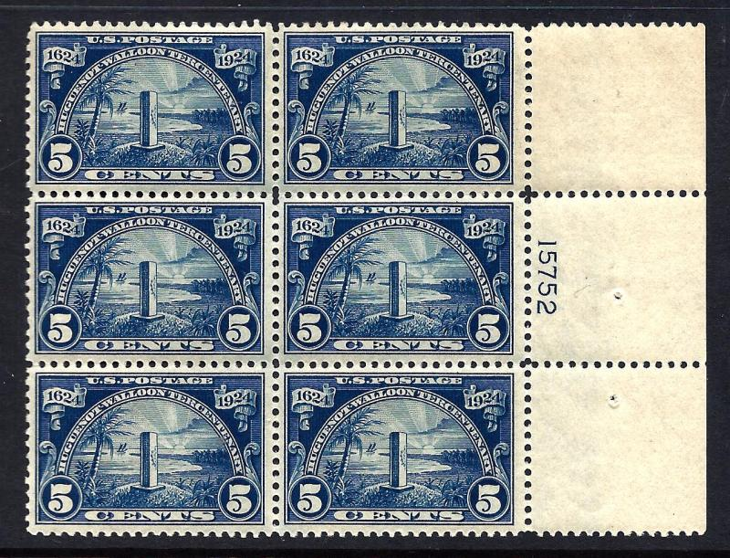 616 Mint,OG,NH... Plate Block of 6... SCV $375.00