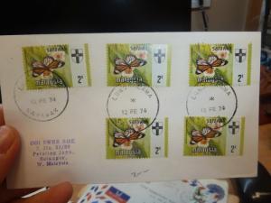 Sarawak 1974 cover Long Lama 2c Butterfly x 5 (48beh)