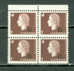 CANADA 1963 G #O46... MARGIN  BLK ...MNH..$4.50