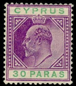 CYPRUS SG63a, 30pa violet & green, M MINT. Cat £27.