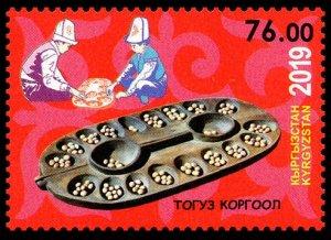 2019 Kyrgyzstan 968 National Game Toguz Korgool