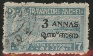 India - Feudatory state of Travancore - Cochin Scott 6 Used 1949