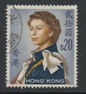Hong Kong, Sc 217 (SG 210), used