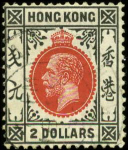 Hong Kong Scott #144 Used
