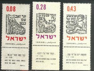 ISRAEL Scott 225-7 Jewish New Year set 1962 MNH** with tabs