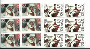 COSTA RICA 1999, UPAEP A WORLD WITHOUT WEAPONS,  BLOCK OF 6 VALUES, MINT NH