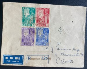 1946 Rangoon Burma First Day Airmail Cover FDC To Calcutta India Independence