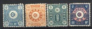 Korea 2-5   M   1884 PD