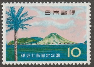 Japan stamp, Scott# 804, mint hinged, trees, mountain,