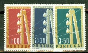Portugal 813-5 MNH dist gum CV $51.65