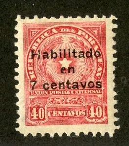 PARAGUAY 262 MH BIN $.25