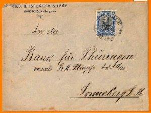 99073 - BULGARIA - Postal History -   COVER to GERMANY