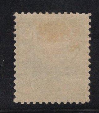 US Stamp Scott #227 15c Indigo Clay JUMBO MINT Previously Hinged SCV $180