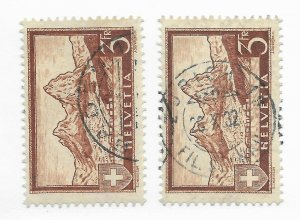 Switzerland #209 Used - Stamp CAT VALUE $5.25ea PICK ONE