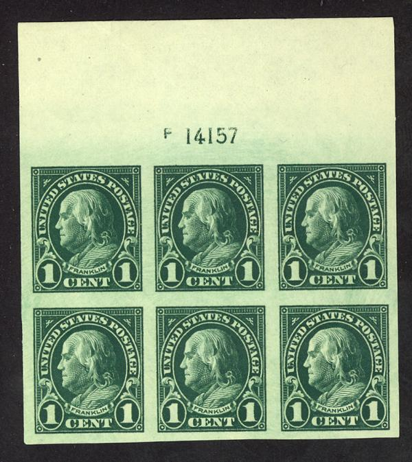 #575, Mint, Wide top PB/6, Superb-OG-NH, SCV $115