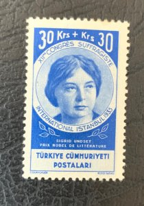 Turkey scarce 1935 30k+30k Womens Suffrage MNH. Scott B66, CV $156. Isfila 1386