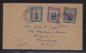 NORTH BORNEO (P1509B) 1953 BMA 2C+6C+10C FROM LABUAN TO USA