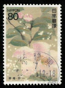 Japan, 80 sen (4103-T)