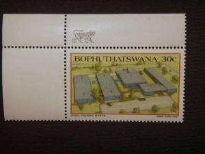 BOPHUTHATSWANA, 1987 30c MNH, Tertiary Education. Hotel Training School
