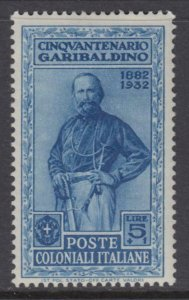 ITALY - Colonial General issues - Garibaldi  MNH** Sassone n.10 final value