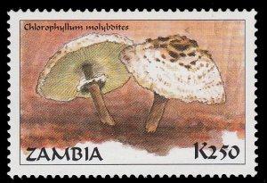 Zambia 740 MNH