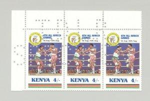 Kenya #416 Boxing, Sports 1v Strip of 3, Punched TDLR Specimen