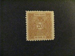 Serbia #J3 mint hinged  a21.9 3233
