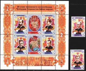 Tajikistan. 2001. 177-78, Small sheet 179-84. Chess, world chess champions, C...