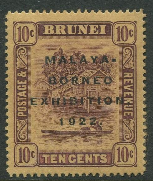BRUNEI - Scott 28a - Overprint Issue - 1922- MH - 10c Stamp