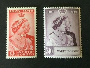 North Borneo: 1948, Royal Silver Wedding, Very lightly mounted, Mint