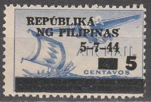 Philippine Is #N35 MNH (S984L)