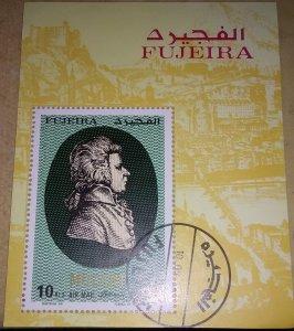 Minii Sheet Honoring 1971 Airmail - Wolfgang Amadeus Mozart, 1756-1791 from Fuji