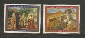 Algeria MNH sc# 428-9 Painting 2014CV $5.00