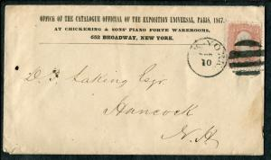 COVER - Catalogue Exposition Universal 1867 NY to NH with Reply Envelope - S7708