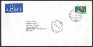 AUSTRALIA TO LUNDY 1990 airmail cover $1.10c Golf single franking..........10641