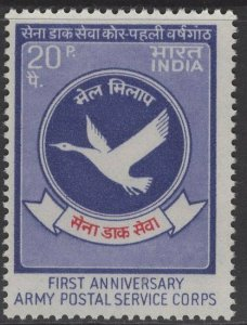 INDIA SG676 1973 ARMY POSTAL SERVICE CORPS MNH