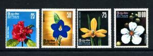 Sri Lanka 495-498, MNH, Flowers 1976. x22718