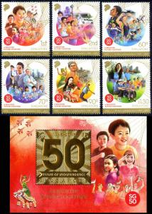 Singapore 2015 50 Years of Independence 6v+SS sports culture art community