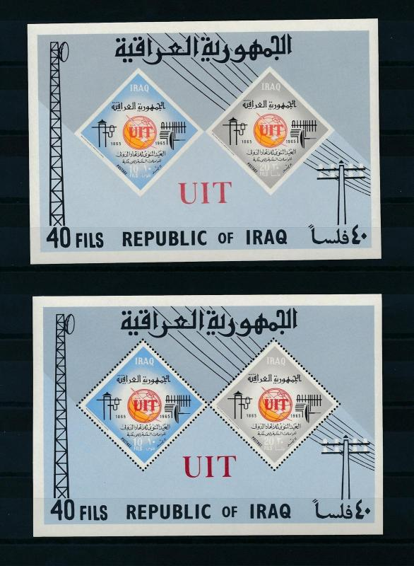 [20567] Iraq 1965 UIT Telecommunication Pair of perf and imperforated S/S MNH